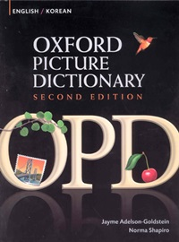 Oxford Picture Dictionary [Korean Edition][2nd Edition]