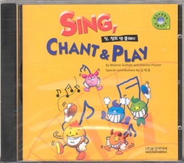 Sing, Chant & Play (씽,챈트 앤 플레이) [ Audio CD ]
