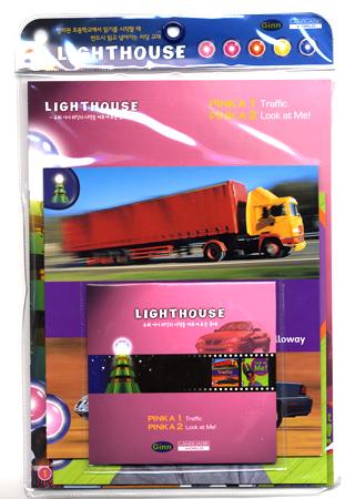 [행사]Lighthouse Pink A (Pack):Traffic/Look At Me!