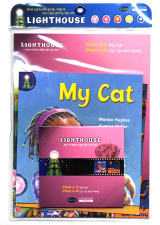 [행사]Lighthouse Pink : A My Cat / Up,Up And Away Pack (Book+Workbook+CD)
