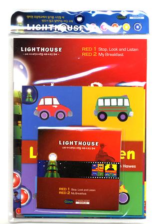 [행사]Lighthouse Red (Pack):Stop,Look,Listen/My Breakfast