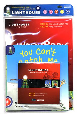 [행사]Lighthouse Red (Pack):You Can't Catch/Kenji's Haircut