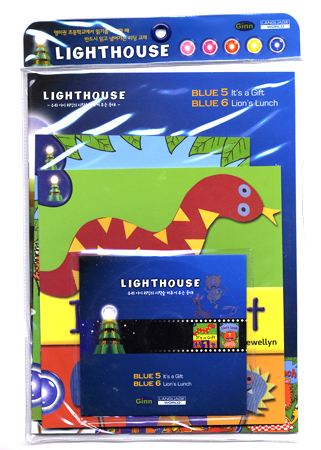 Lighthouse Blue (Pack) It's A Gift! / Lion's Lunch