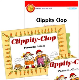 My First Literacy 2-04 Clippity-Clop (Paperback+ActivityBook+CD)