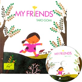 노부영 My Friends (Paperbook+CD)