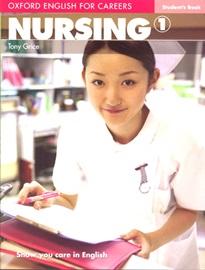 [행사]Oxford English for Careers Nursing 1 Student's Book
