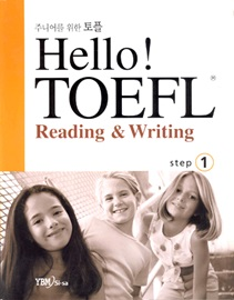 Hello! Toefl Reading & Writing 1 Student Book