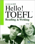 Hello! Toefl Reading & Writing 2 Student Book
