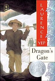 Newbery 수상작 Dragon's Gate (리딩레벨 5.0↑)