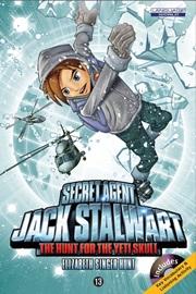 Secret Agent Jack Stalwart #13 The Hunt for the Yeti Skull Nepal (Book+Audio CD)