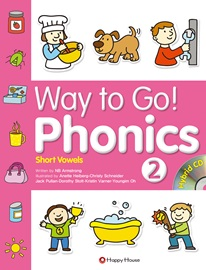 Way to Go! Phonics 2 Student's Book with Workbook + Hybrid CD (Short Vowels)