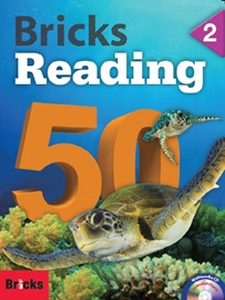 Bricks Reading 50 #2 Student's Book with Workbook + Multimedia CD