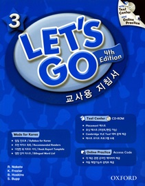 Let's Go 3 Korean Teacher's Book with Test center and Online Practice [4th Edition]