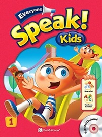 Everyone, Speak! Kids 1 Student's Book with Workbook + Hybrid CD