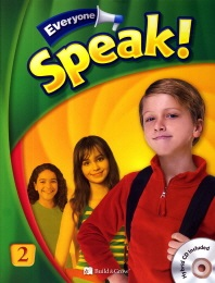 Everyone, Speak! 2 Student's Book with Workbook + Hybrid CD