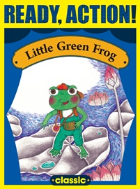 Ready Action Classic Mid Level  Little Green Frog