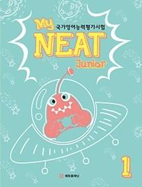 My NEAT Junior 국가영어능력평가 시험 1 Student's Book with 정답 및 해설 + Audio CD