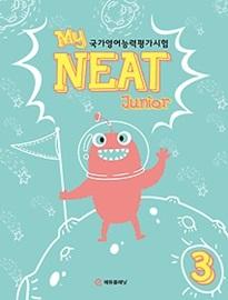 My NEAT Junior 국가영어능력평가 시험 3 Student's Book with 정답 및 해설 + Audio CD