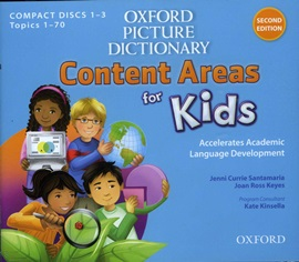 Oxford Picture Dictionary Content Areas for Kids Class CD [2nd Edition]
