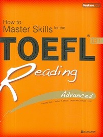How to Master Skills for the TOEFL IBT Reading Advanced Student's Book with Answer Book
