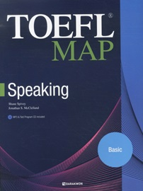 TOEFL MAP Speaking Basic Student's Book with Scripts and Answer Key + MP3 & Test Program CD