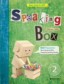 Speaking Box 2 Student's Book with Workbook + Audio CD  Basic Guide for NEAT