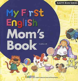 Easys Kids Series My First English Mom's Book