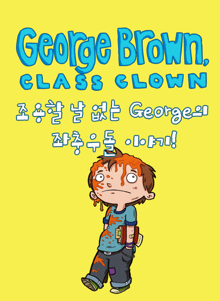 George Brown,Class Clown #1~10 Book+CD+Wordbook Full Set