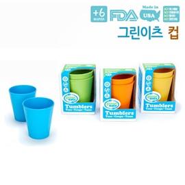 Green Eats 그린이츠 컵 (블루, 그린, 오렌지, 옐로우 중 1개 랜덤발송)