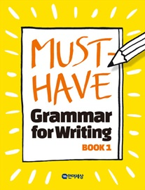 Must Have Grammar for Writing 1 Student's Book with Answer Key
