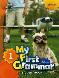 My First Grammar 1 Student Book [2nd Edition]