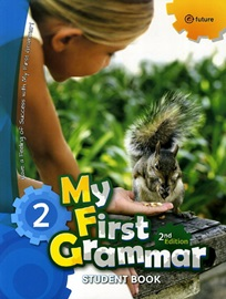 My First Grammar 2 Student Book [2nd Edition]