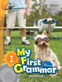 My First Grammar 1 Workbook [2nd Edition]