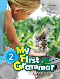 My First Grammar 2 Workbook [2nd Edition]