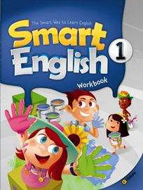 Smart English 1 Workbook with Free Online Practice