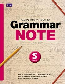 Grammar NOTE Starter (Student Book + 비법 정리 노트 + 기출문제 2회 + Workbook + Answer Key)