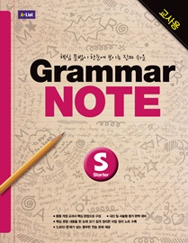 Grammar NOTE Starter Teacher's Guide