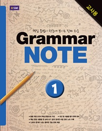 Grammar NOTE 1 Teacher's Guide