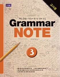 Grammar NOTE 3 Teacher's Guide