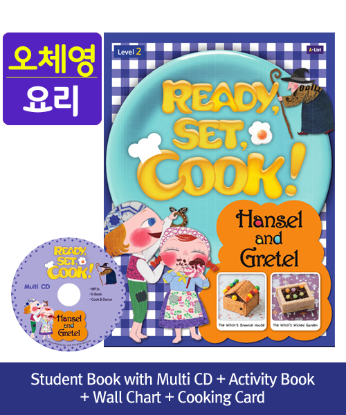 [오체영] Ready, Set, Cook! 2  Hansel and Gretel Pack (Studentbook + Multi CD + Activitybook + Wall Chart + Cooking Card)
