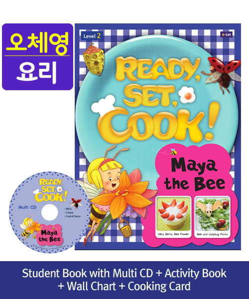 [오체영] Ready, Set, Cook! 2  Maya the Bee Pack (Studentbook + Multi CD + Activitybook + Wall Chart + Cooking Card)