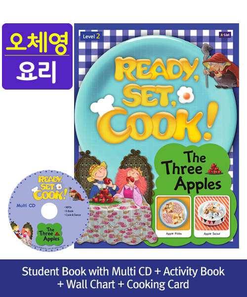 [오체영] Ready, Set, Cook! 2  The Three Apples Pack (Studentbook + Multi CD + Activitybook + Wall Chart + Cooking Card)