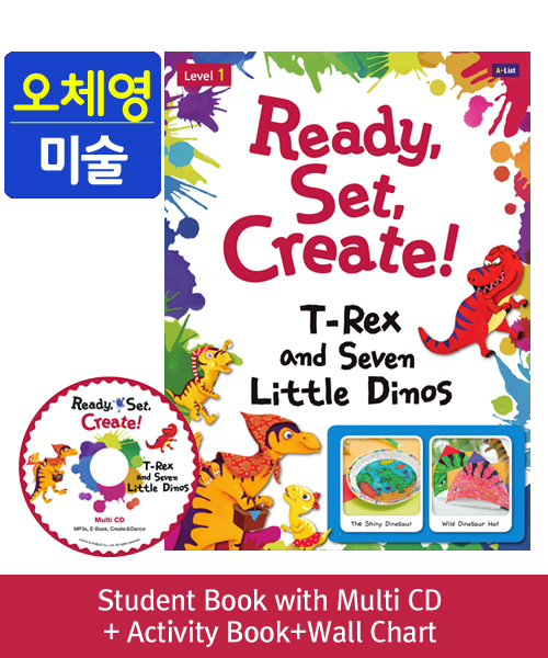 [오체영] Ready, Set, Create! 1 T-Rex and Seven Little Dinos Pack (Studentbook + Multi CD + Activitybook + Wall Chart )