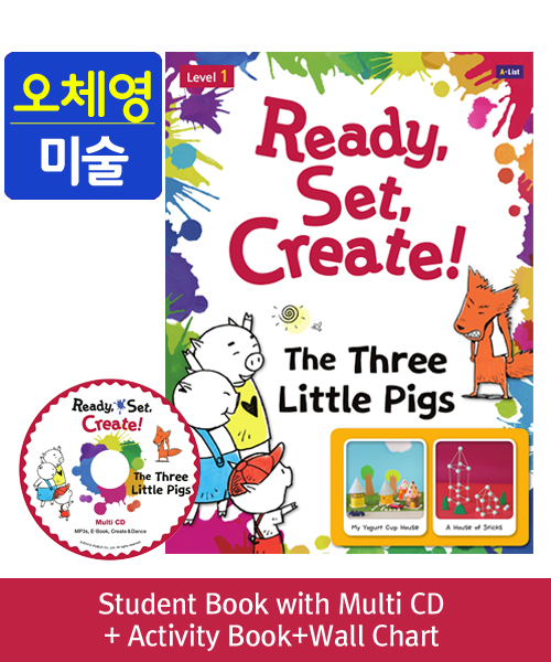 [오체영] Ready, Set, Create! 1 The Three Little Pigs Pack (Studentbook + Multi CD + Activitybook + Wall Chart )