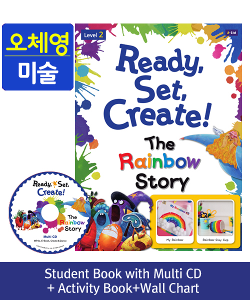 [오체영] Ready,Set,Create! 2: The Rainbow Story (SB+Multi CD+AB+Wall Chart)