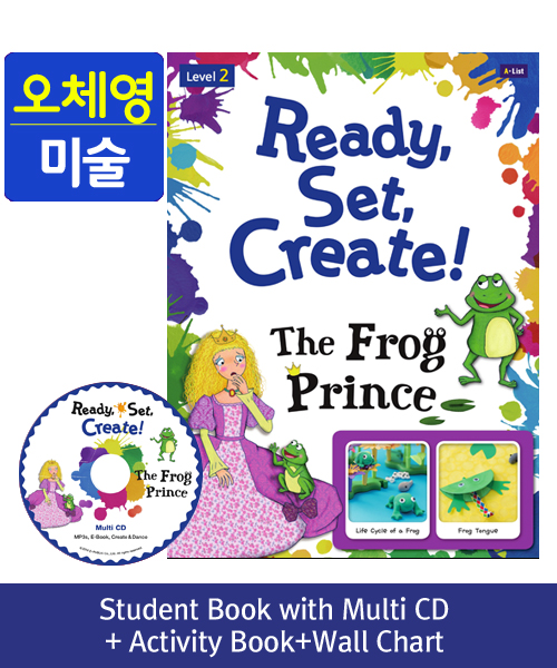 [오체영] Ready, Set, Create! 2 The Frog Prince Pack (Studentbook + Multi CD + Activitybook + Wall Chart )
