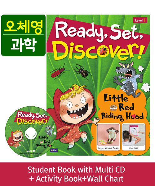 [오체영] Ready, Set, Discover! 1 Little Red Riding Hood Pack (Studentbook + Multi CD + Activitybook + Wall Chart )