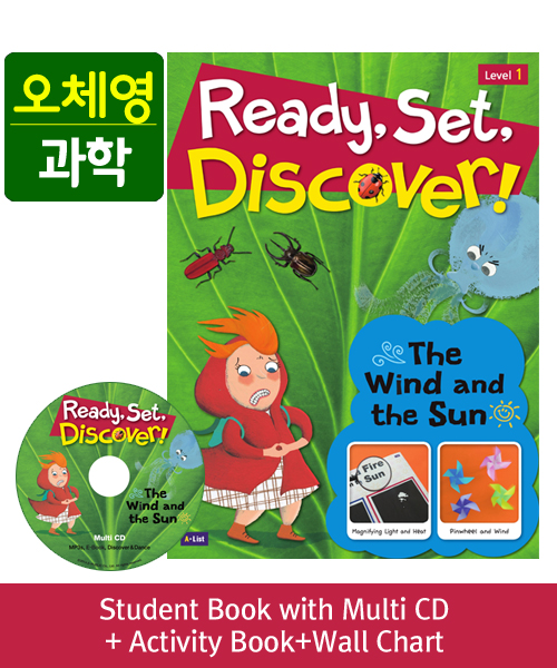 [오체영] Ready, Set, Discover! 1 The Wind and the Sun Pack (Studentbook + Multi CD + Activitybook + Wall Chart )
