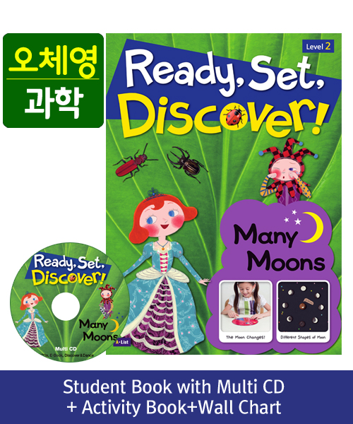 [오체영] Ready, Set, Discover! 2  Many Moons Pack (Studentbook + Multi CD + Activitybook + Wall Chart )