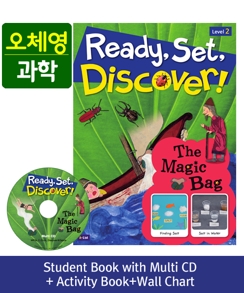 [오체영] Ready, Set, Discover! 2 The Magic Bag Pack (Studentbook + Multi CD + Activitybook + Wall Chart )